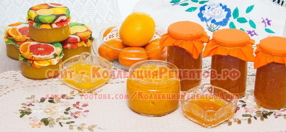 как приготовить апельсиновый джем в домашних условиях