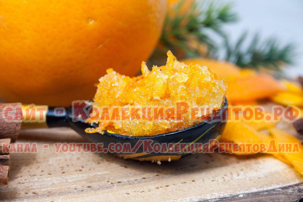 цедра апельсина в сахаре