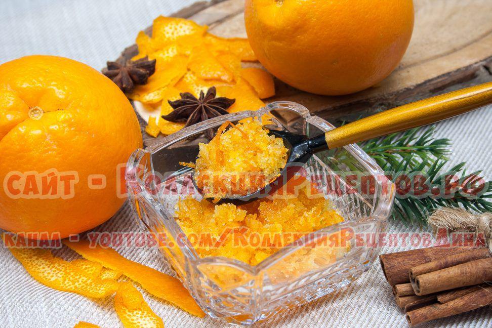 цедра апельсина как приготовить