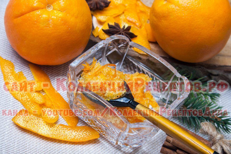 цедра апельсина как сделать