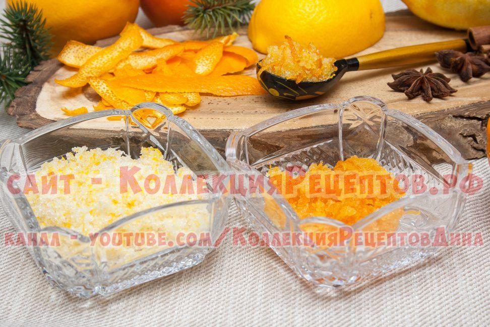 цедра апельсина лимона