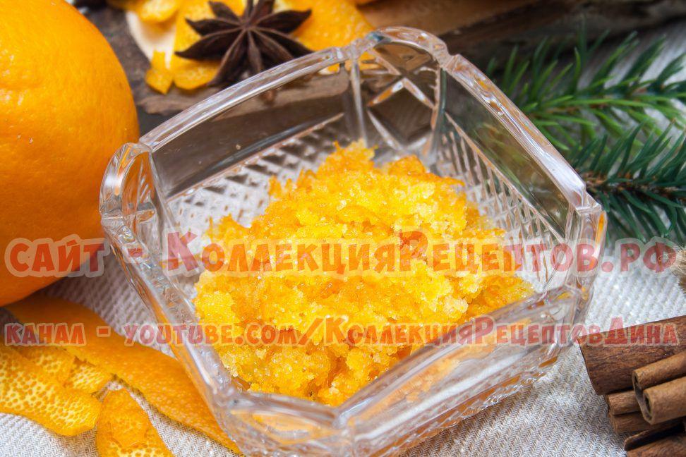 цедра апельсина рецепты