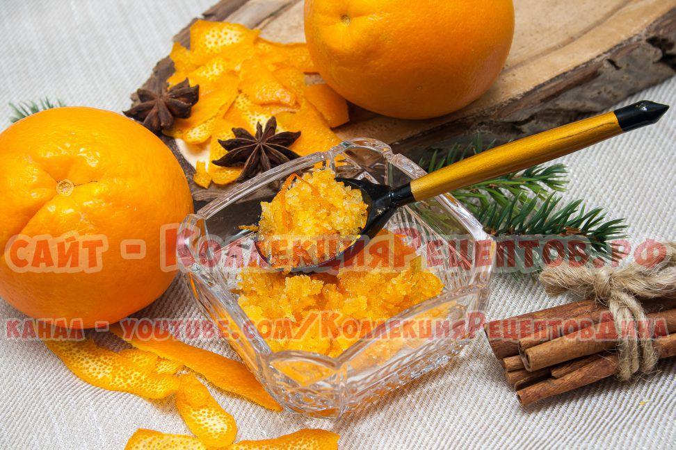 цедра апельсина