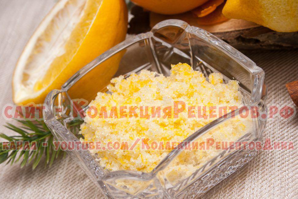 цедра лимона как сделать