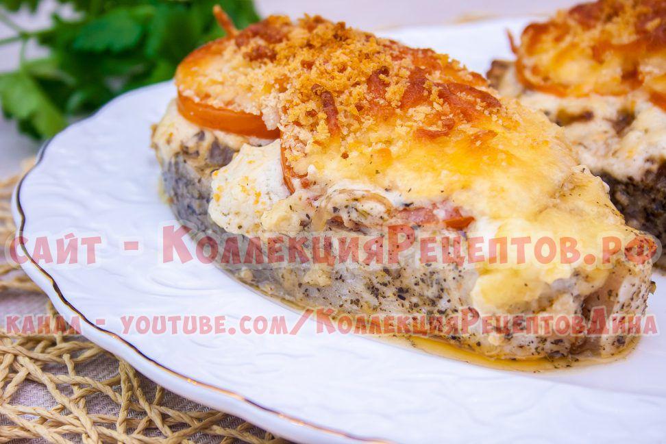 лосось в сливочном соусе рецепт с фото