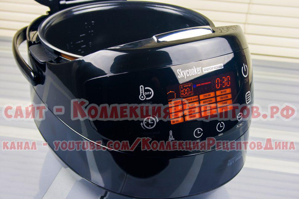 REDMOND SkyCooker M903S