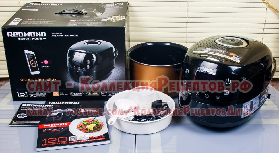 REDMOND SkyCooker RMC M903S