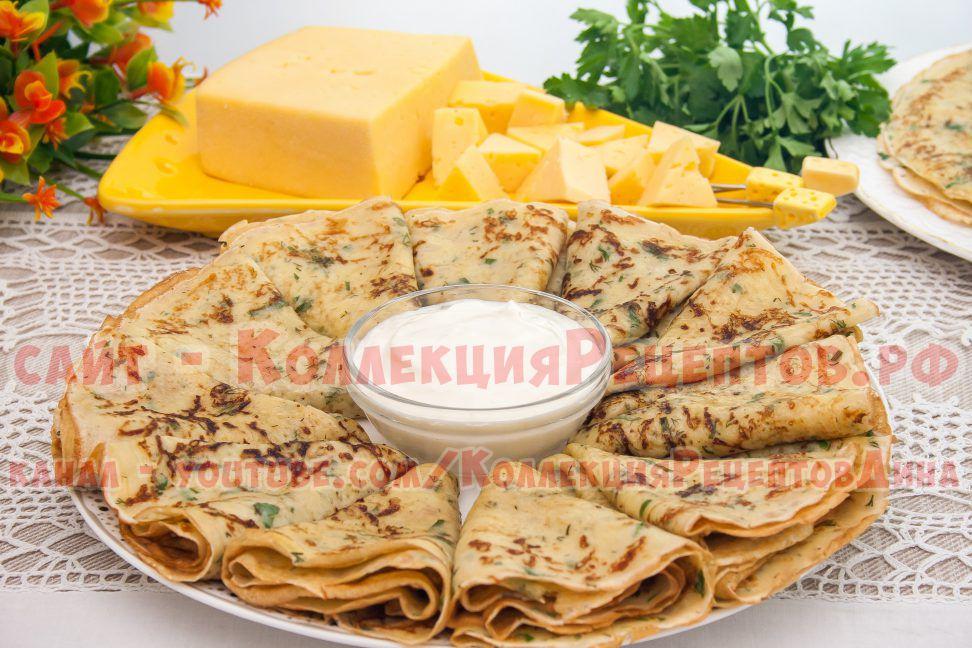 сырные блинчики с зеленью рецепт