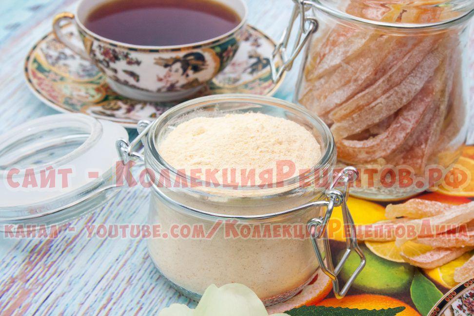 цукаты из апельсинов рецепт