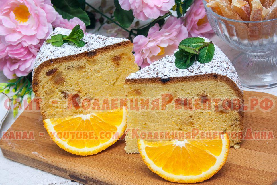 апельсиновый кекс рецепт