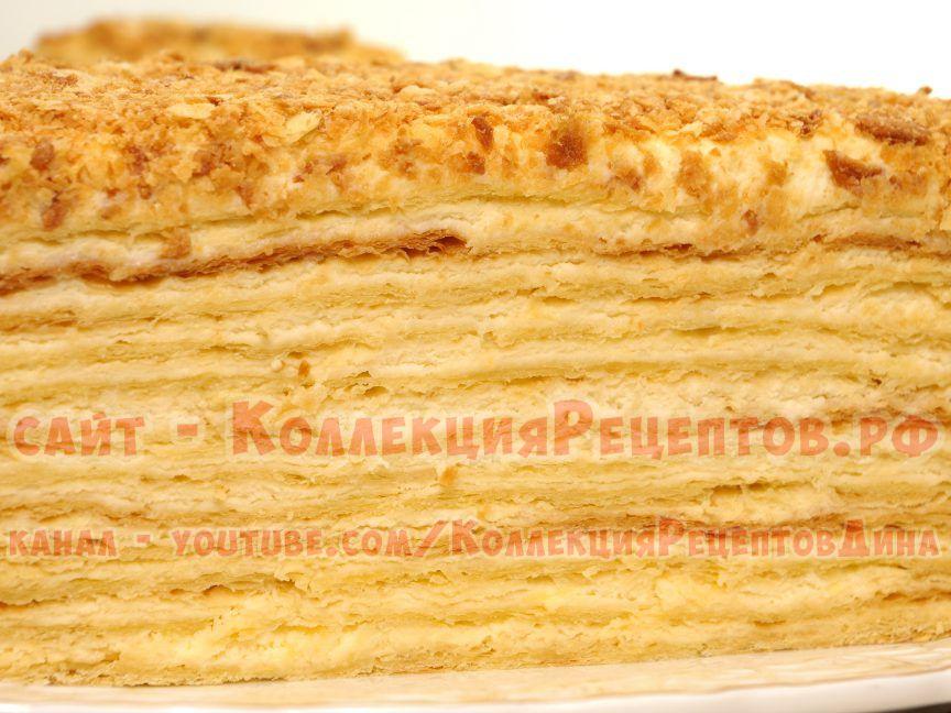 вкусный торт наполеон