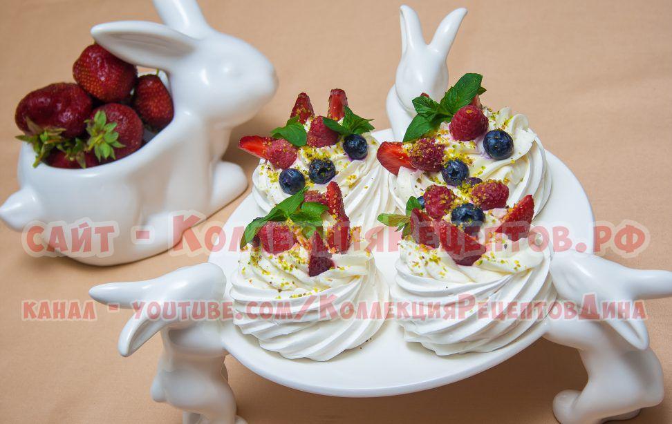 десерт анны павловой