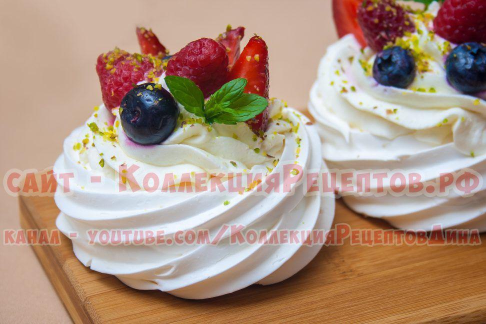 десерт павловой фото