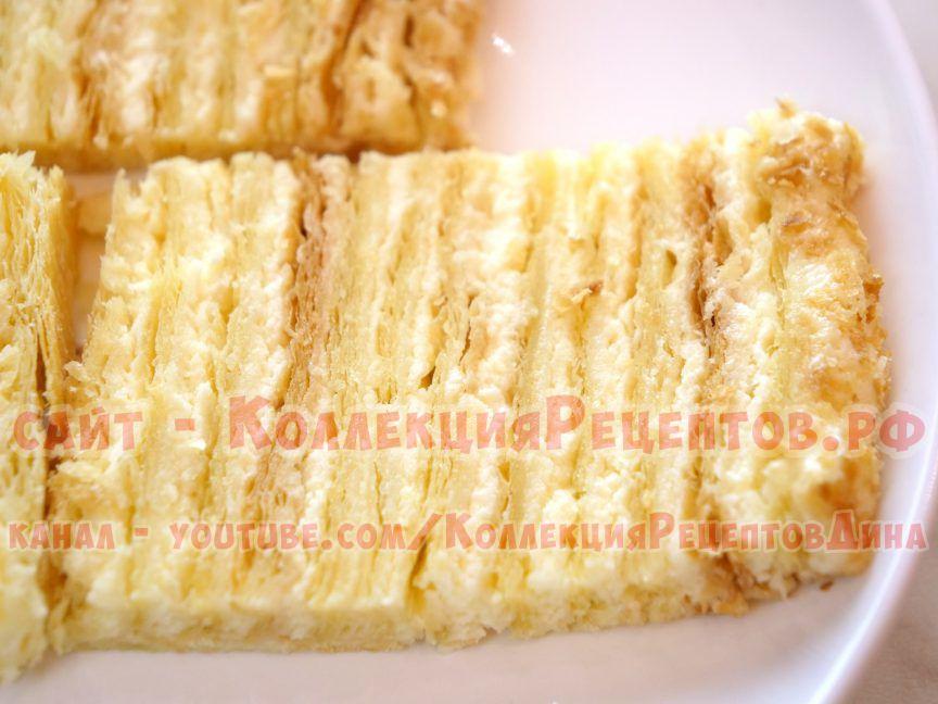 наполеон торт рецепт с заварным кремом