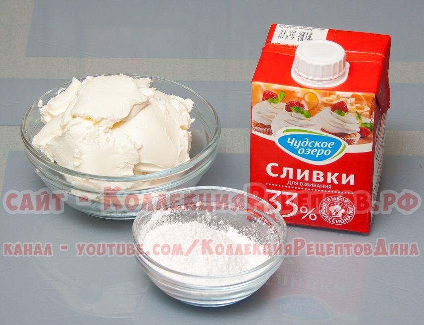 пирожное павлова рецепт с фото пошагово