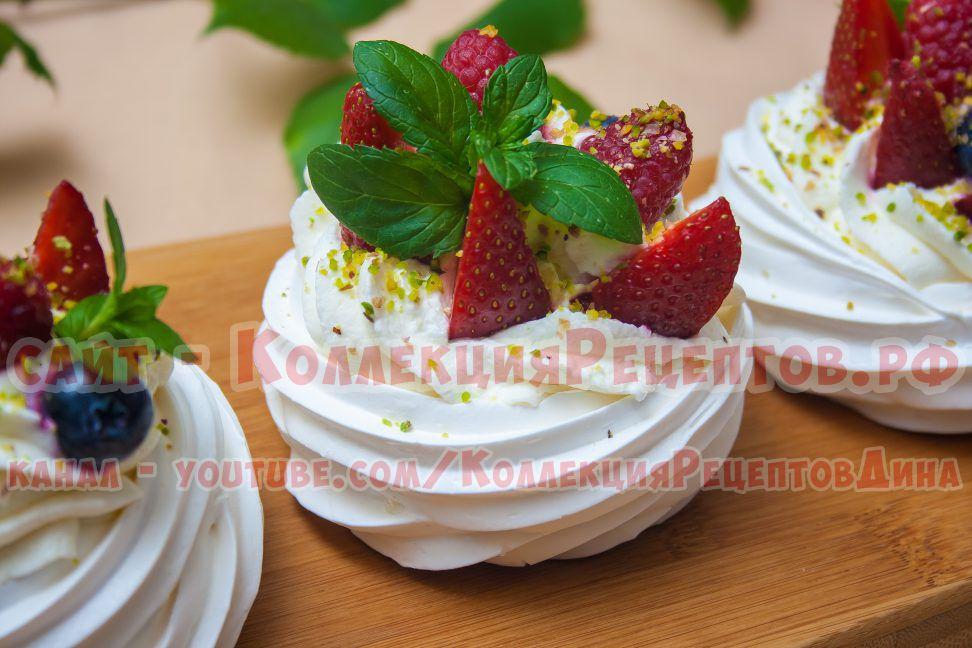 пирожное павловой рецепт с фото