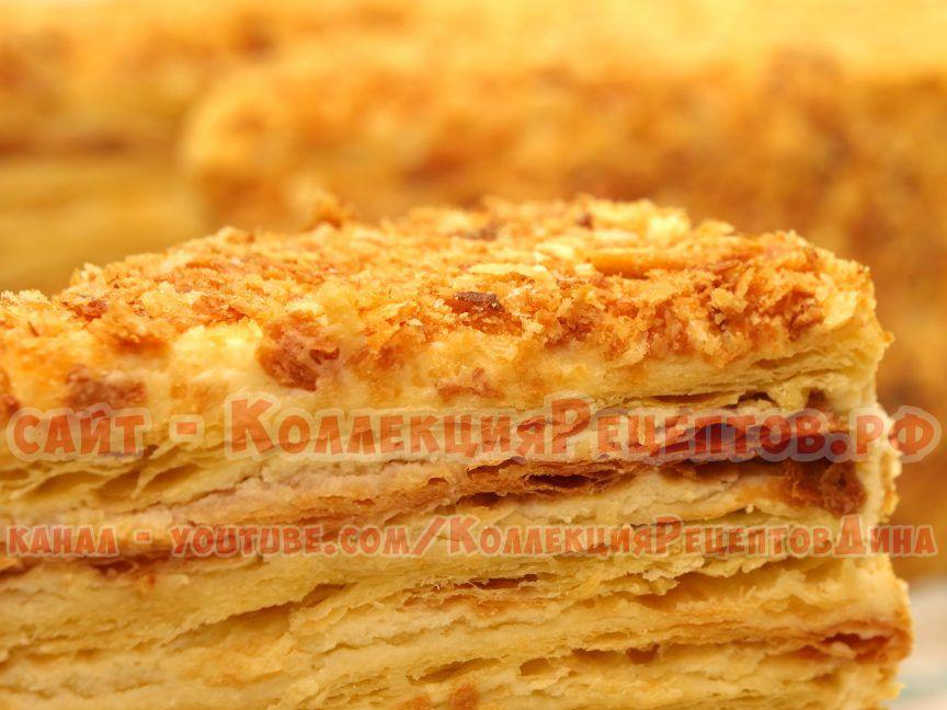 рецепт торта наполеона пошагово
