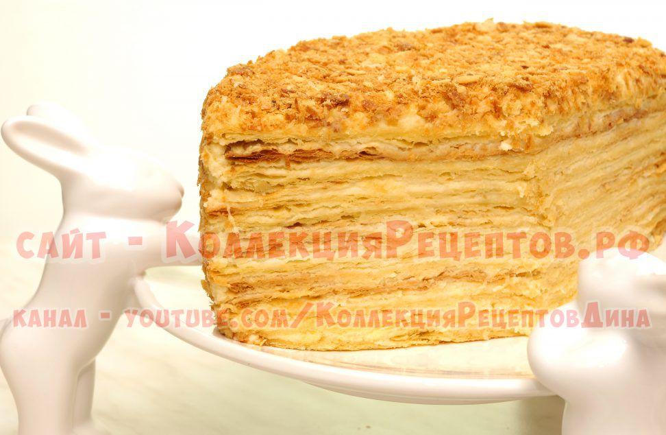 торт наполеон пошагово фото